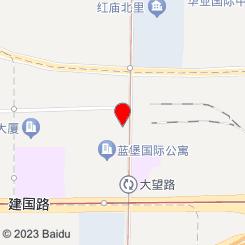 梦逸主题SPA(大望路店)