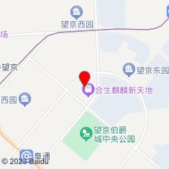 沙瓦迪卡泰式按摩(望京店)