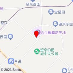 一介.络云养生按摩馆(望京店)