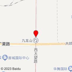大望路饭店快餐店转让