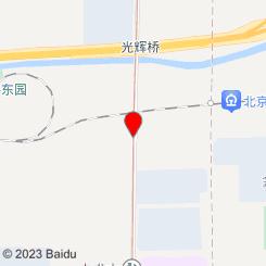 北京涵香会男士养生会所