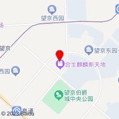 指道·轻时尚中医养生馆(望京SOHO店