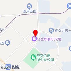 木梓高端茶楼·棋牌室(望京店)