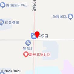 (首府店)梵慧SPA馆