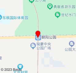 [天仙宫]私人会馆