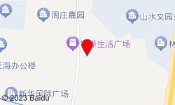 京御指会所