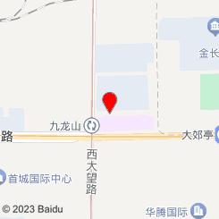 梵慧SPA汗蒸养生馆