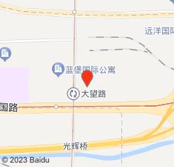 津指康养生会馆