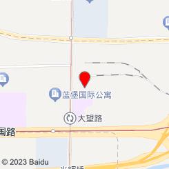 梵·薇SPA养生会所(华贸店)