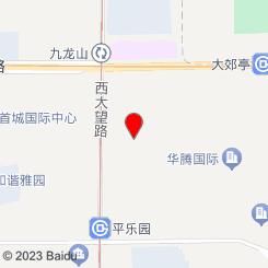 泰源然·泰式按摩SPA会所Form the natural(双井店)