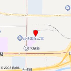 津指康养生会馆(华贸公寓24小时店)