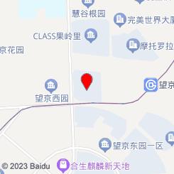 泉溪Spa