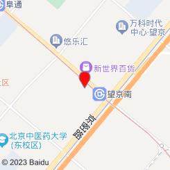 渡水养生馆
