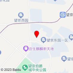 悠然SPA足道养生馆(宝星华庭店)
