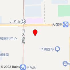 颐和广源盲人按摩(珠江帝景店)