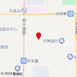 千嬅はし·SPA会所(双井店)