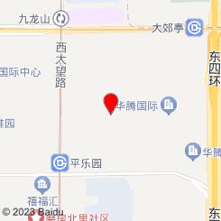 秋月SPA养生会所(大望路店)