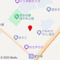 夜·吟阁SPA养生会所(方恒国际店)