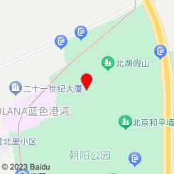 九医堂养生馆(保利大厦店)