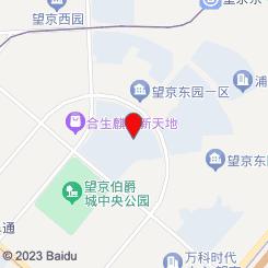 百合泉养生美容SPA(望京店)