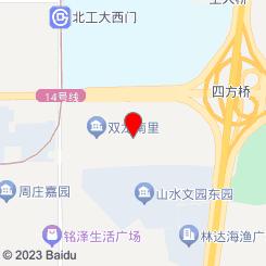 岐轩永康堂