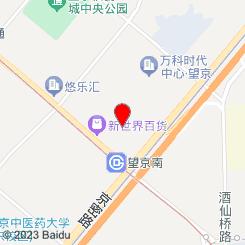 姬舞SPA养生会所