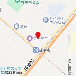 宫丽SPA养生会所(望京店)
