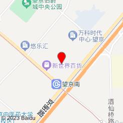 泰小美·泰式SPA(望京新世界店