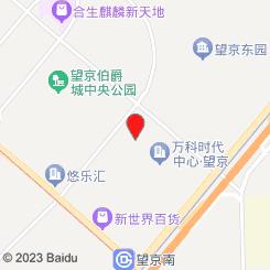 青沐spa会馆