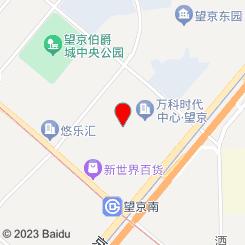 岐黄妙手(望京店)