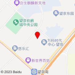 泉坤宫男子SPA会所