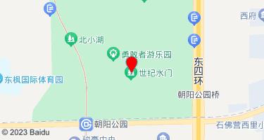 京城第一站、