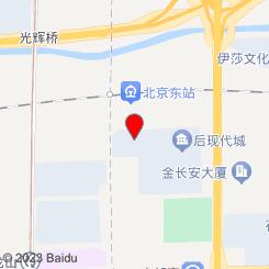 北京会所邻家小媚SPA订制会所