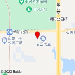 甄立言中医研究所(甄立言经络导引推拿)