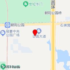甄立言中医研究所(朝阳公园店)