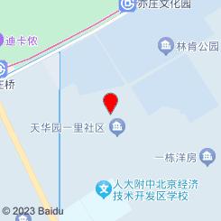 百川足道馆