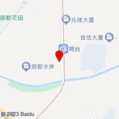 喜辰足记(酒仙桥店)