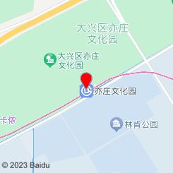 地铁车门广告(亦庄线)