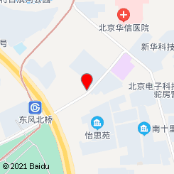 北京百花坞