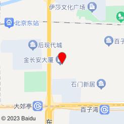 黄金会所(百子湾店)