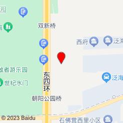 云龙轩足道SPA养生会馆(永定路店)