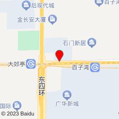 大铭堂洗浴汗蒸SPA养生会所(大郊亭店)