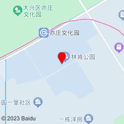 莱蒙湖男士亚健康调理会所(亦庄店)