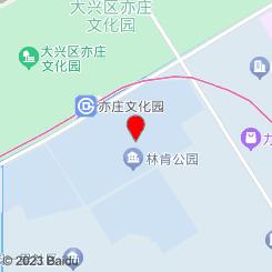 苏州商务沐足(林肯公园店)