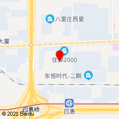 京洛养生(远洋天地店)