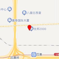 弘润SPA养生会所