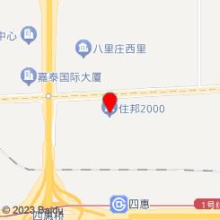 泓韵阁茶楼棋牌(朝阳路店)