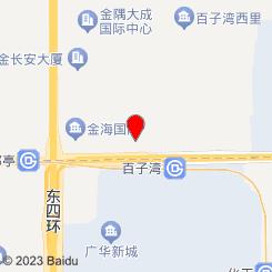水云间男士会馆