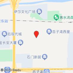 稚雅水磨公馆