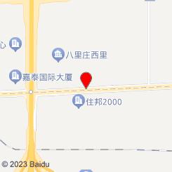 蜂鸟足疗SPA会所(朝阳公园店)